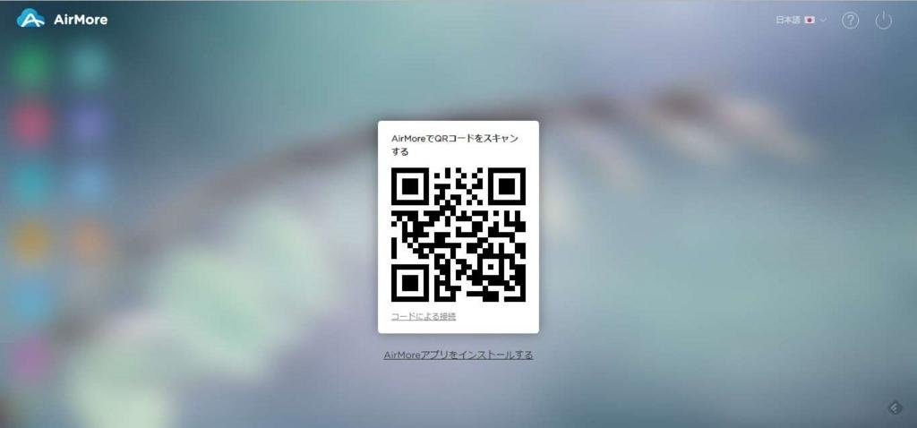 f:id:yukcmp:20161031000013j:plain