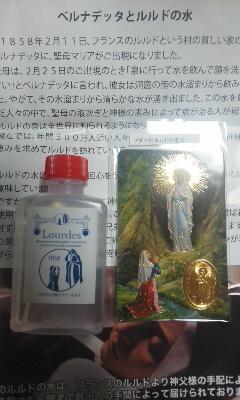 f:id:yukehaya:20161024164538j:plain