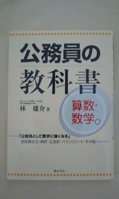 f:id:yukehaya:20161124191243j:plain