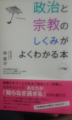 f:id:yukehaya:20161130031559j:plain