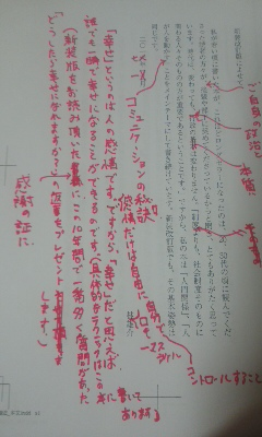 f:id:yukehaya:20170110040536j:plain