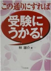 f:id:yukehaya:20170815024346j:plain