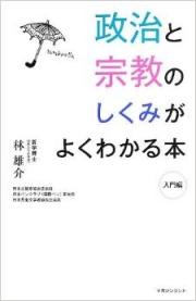 f:id:yukehaya:20170815024349j:plain