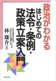 f:id:yukehaya:20170815024352j:plain