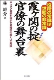 f:id:yukehaya:20170816070910j:plain