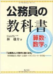 f:id:yukehaya:20170819045410j:plain