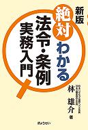 f:id:yukehaya:20171108085144p:plain