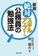 f:id:yukehaya:20171108085150p:plain