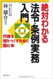 f:id:yukehaya:20171108085159j:plain