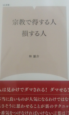 f:id:yukehaya:20180617114247j:plain