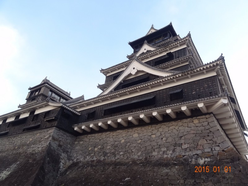 f:id:yuken1220:20150102040406j:image