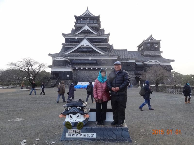 f:id:yuken1220:20150102040417j:image