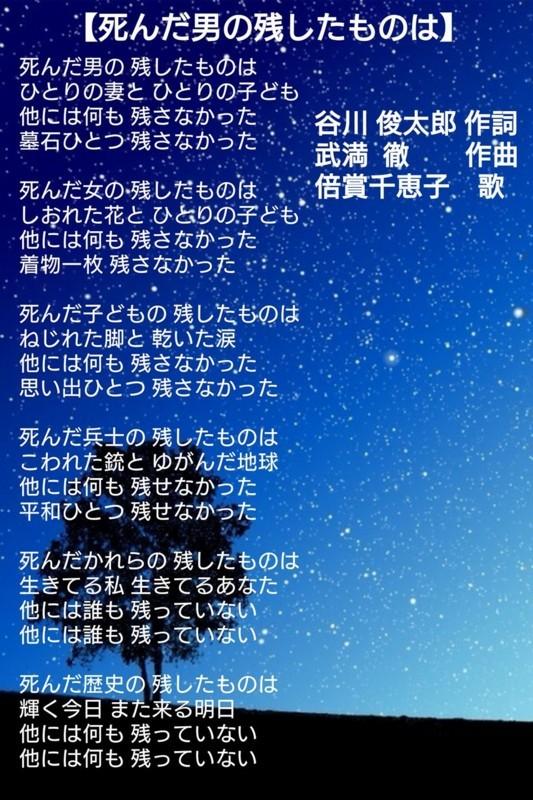 f:id:yuken1220:20170817060801j:image