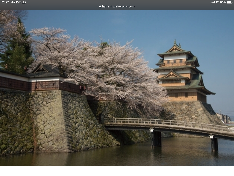 f:id:yuken1220:20190414050441p:image