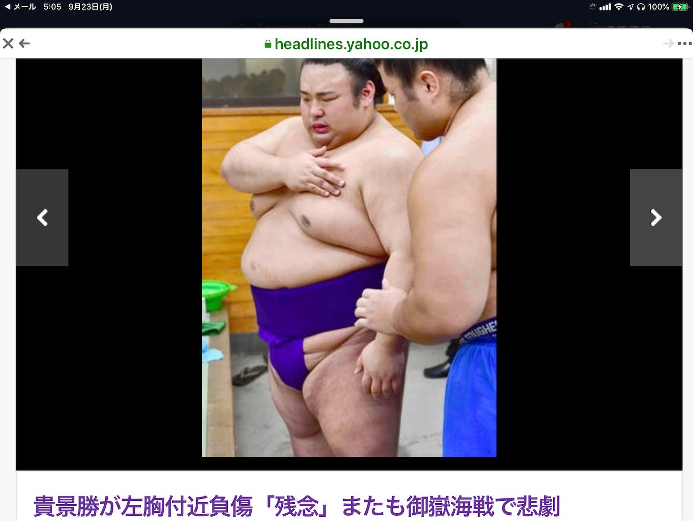 f:id:yuken1220:20190923054358p:image