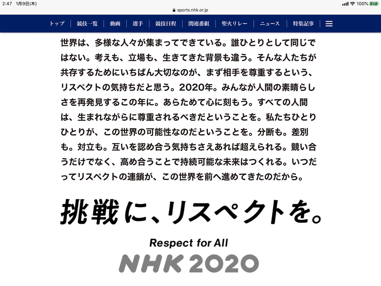 f:id:yuken1220:20200109024752p:image