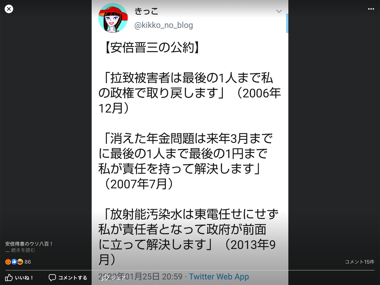 f:id:yuken1220:20200126044214p:image