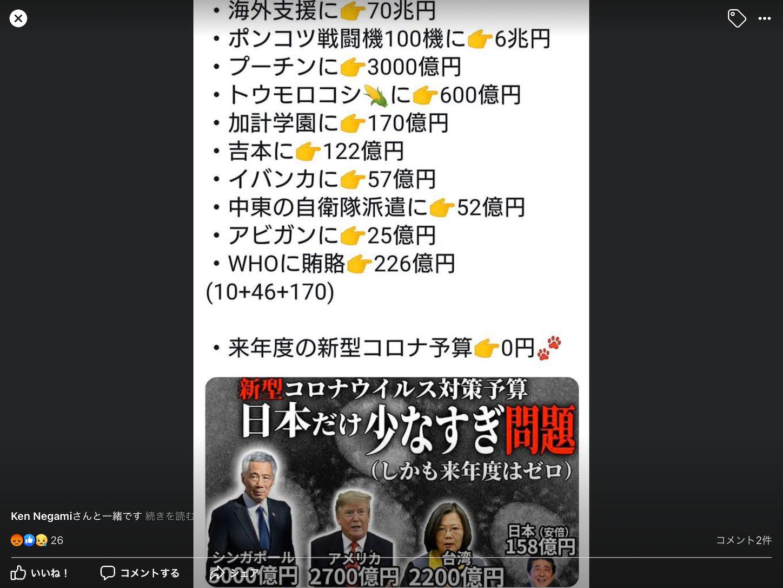 f:id:yuken1220:20200326035153p:image