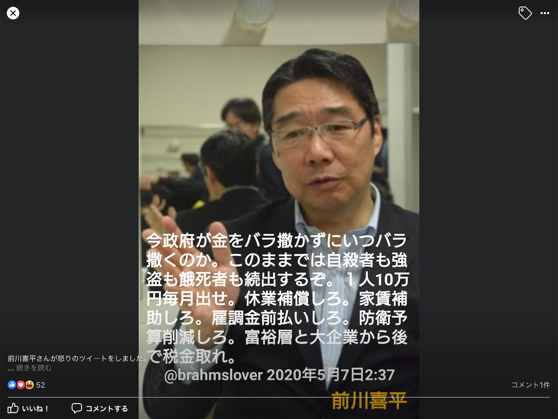 f:id:yuken1220:20200508044237p:image
