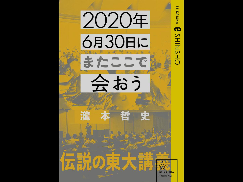 f:id:yuken1220:20200921051247p:image