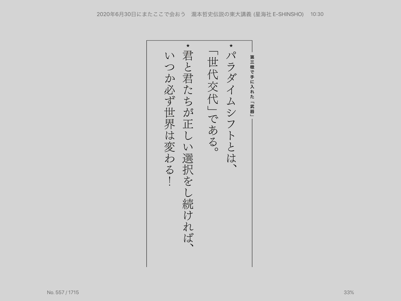 f:id:yuken1220:20200921051828p:image