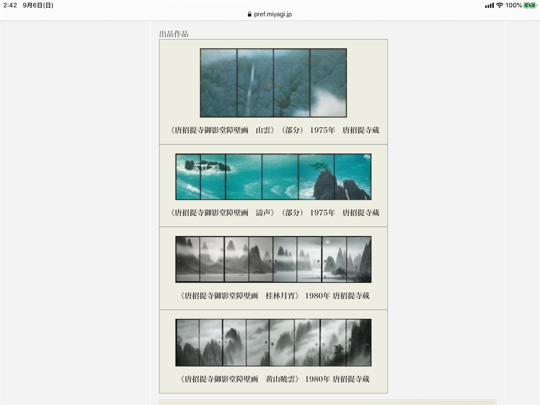 f:id:yuken1220:20200923052124p:image