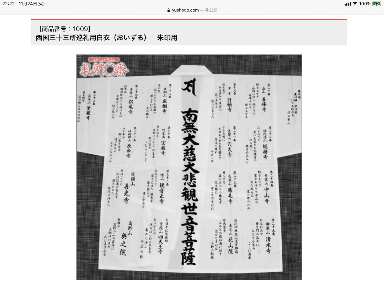 f:id:yuken1220:20201124222502p:image