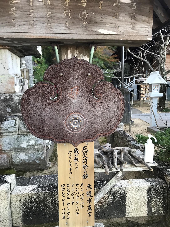 f:id:yuken1220:20201202012003j:image