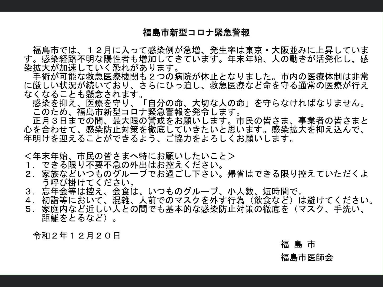f:id:yuken1220:20201221043931p:image