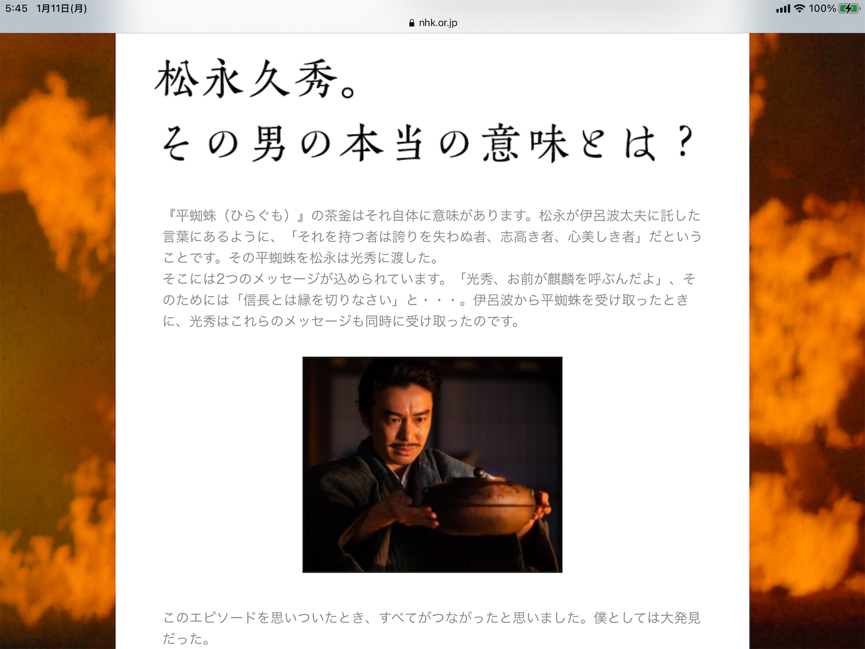 f:id:yuken1220:20210111064653p:image