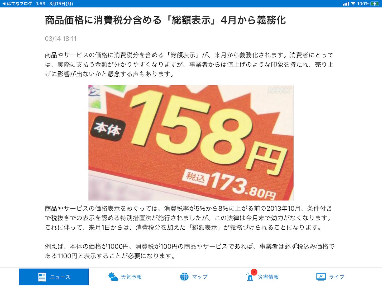 f:id:yuken1220:20210315020153p:image