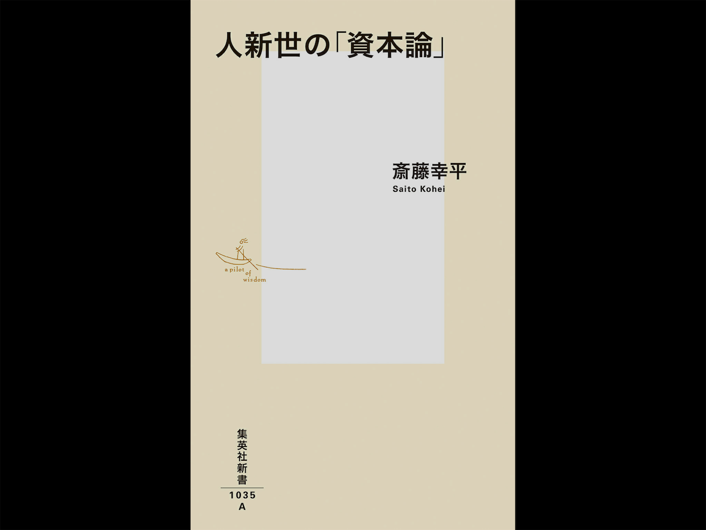 f:id:yuken1220:20210319050021p:image