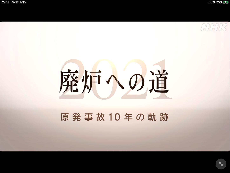 f:id:yuken1220:20210319052652p:image