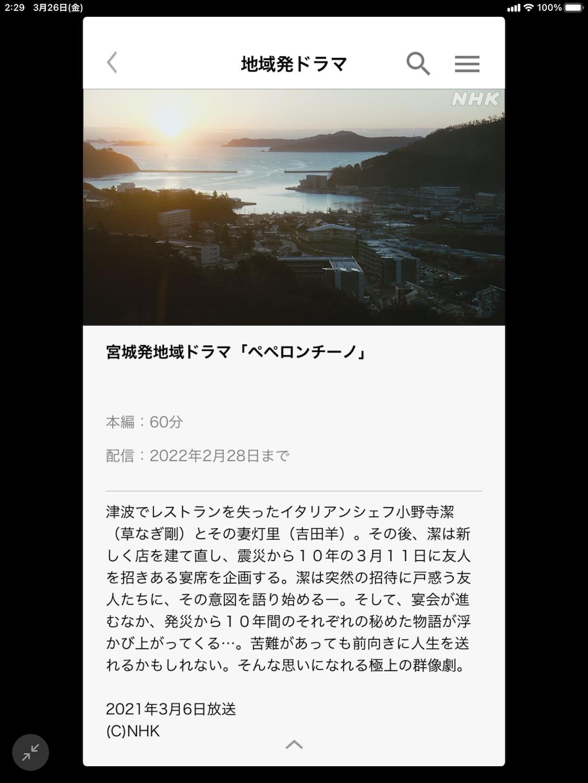f:id:yuken1220:20210326043930p:image
