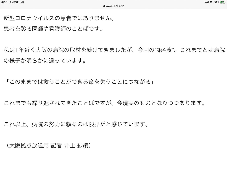 f:id:yuken1220:20210419041207p:image