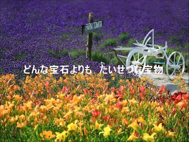 f:id:yuken1220:20210628034613p:image