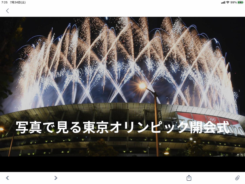 f:id:yuken1220:20210724072527p:image