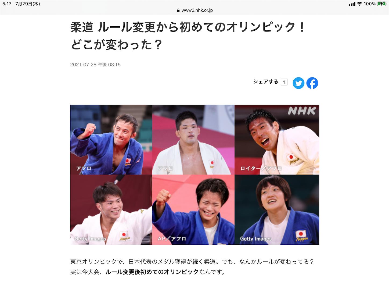f:id:yuken1220:20210729054804p:image