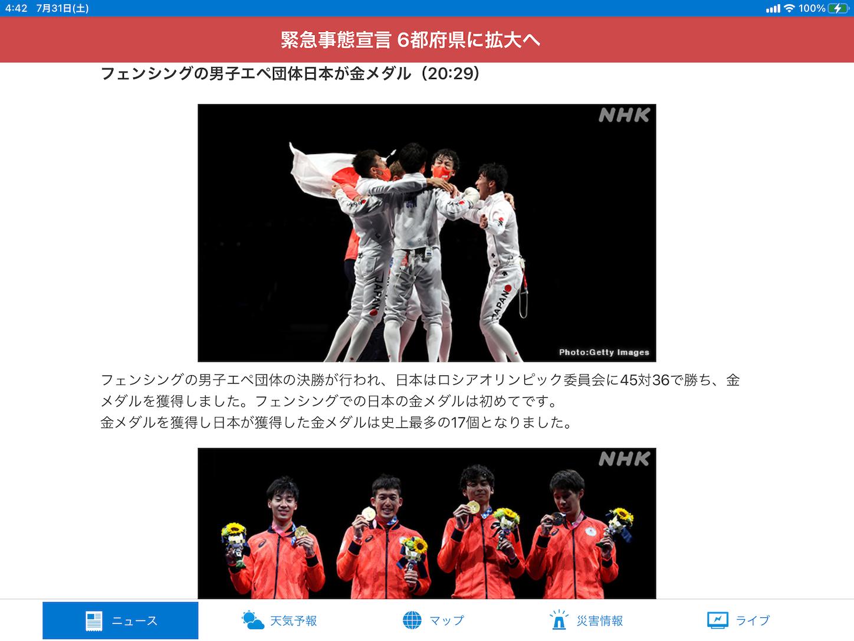 f:id:yuken1220:20210731050010p:image