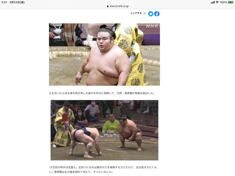 f:id:yuken1220:20210924040103p:image