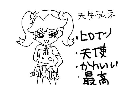 f:id:yukexima:20161006234420p:plain