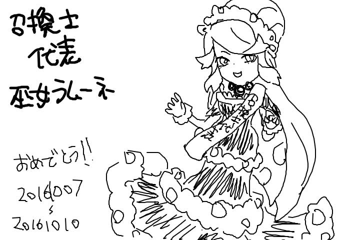 f:id:yukexima:20161007005929p:plain