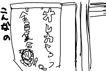 f:id:yukexima:20161007013251p:plain