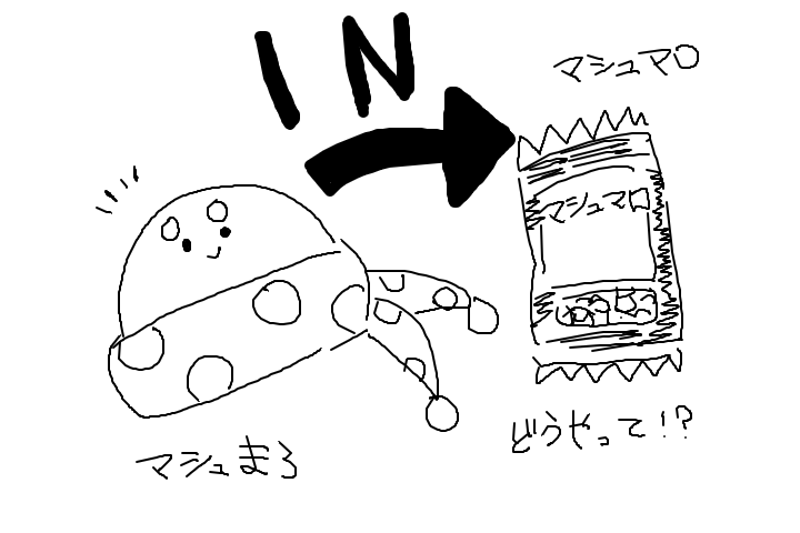 f:id:yukexima:20161007014226p:plain