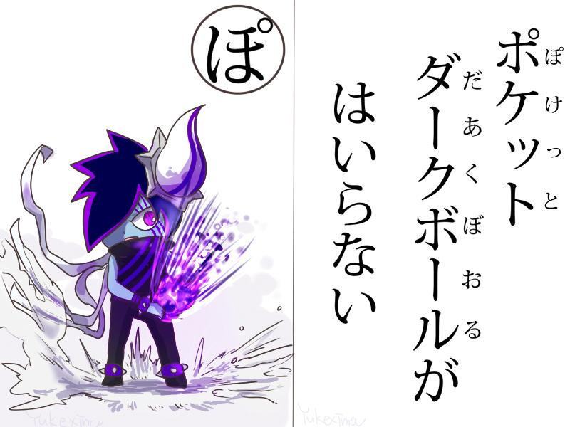 f:id:yukexima:20161021011904j:plain