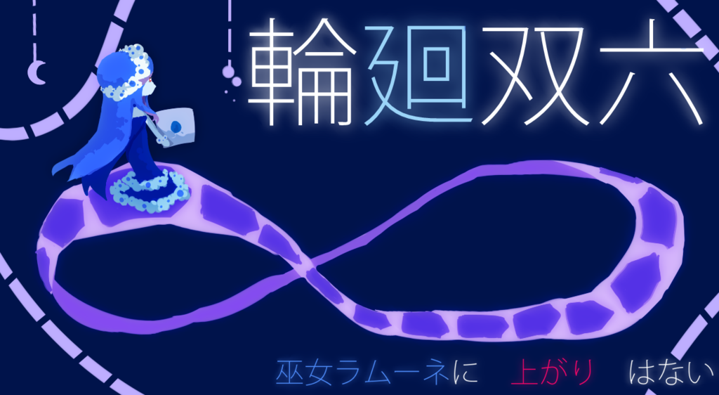 f:id:yukexima:20161021012127p:plain