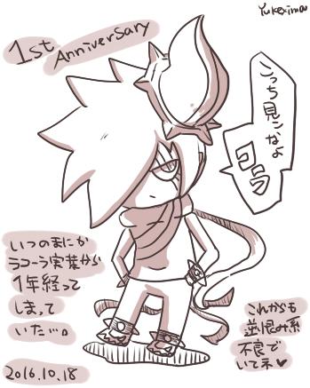 f:id:yukexima:20161021012559j:plain