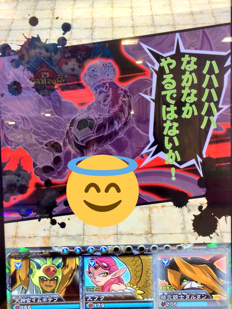 f:id:yukexima:20170204013120j:image