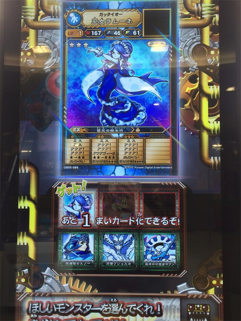 f:id:yukexima:20170218020310j:image