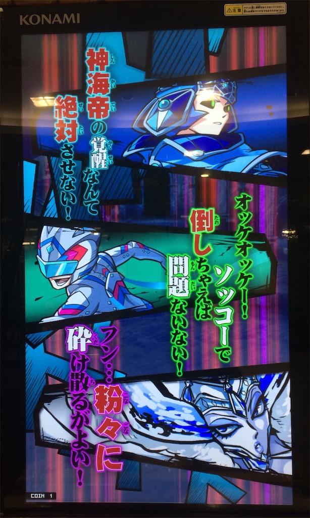 f:id:yukexima:20170220201311j:image